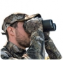 Біноклі для полювання